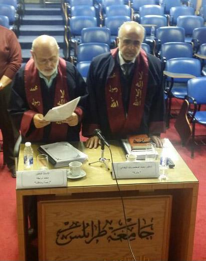 مناقشة رسالة ماجستير الطالب الباحث: مصطفى علي فضيلة (2/2)