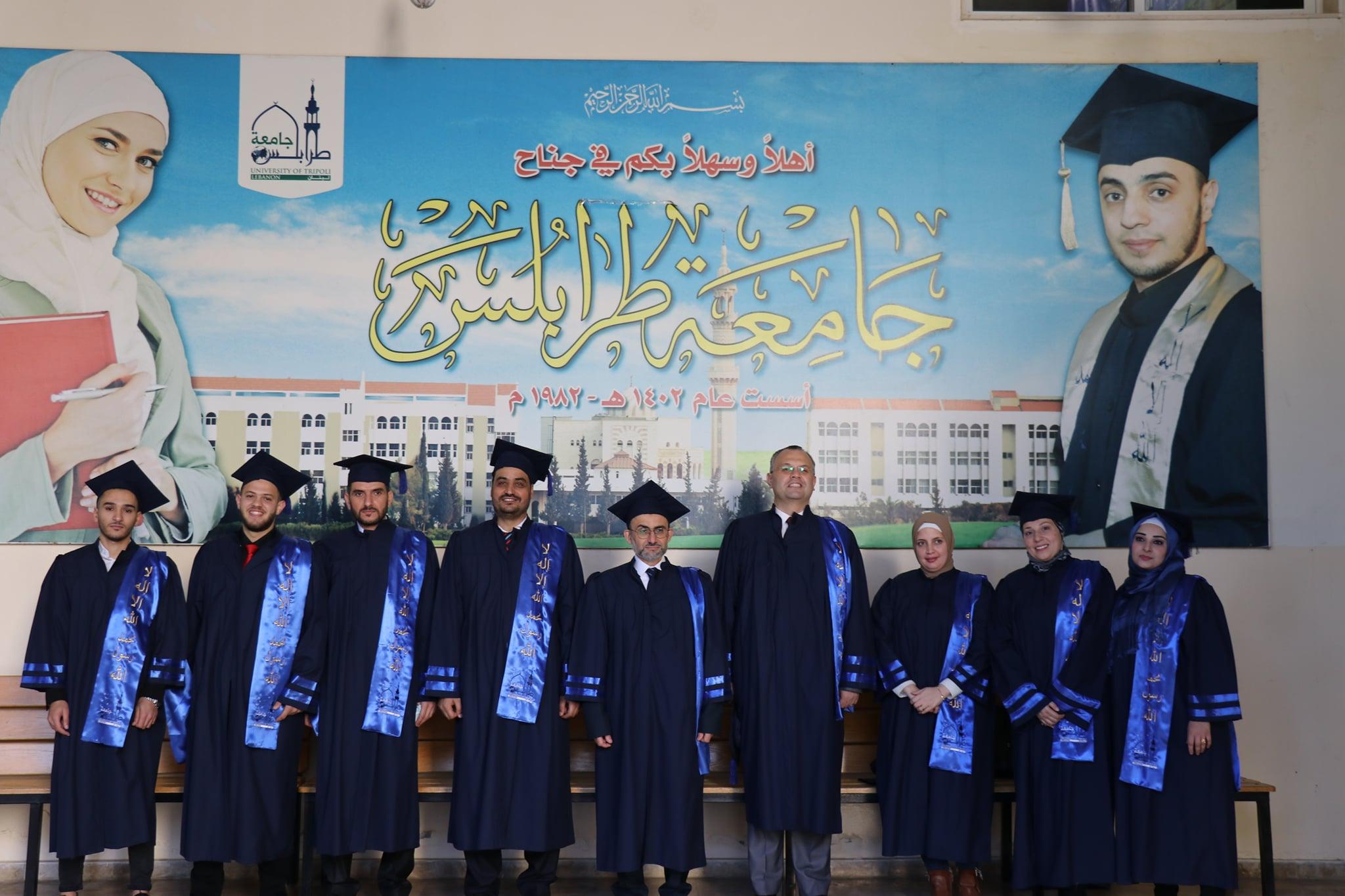 حفل تصويري لخريجي طلاب كلية إدارة الأعمال في جامعة طرابلس (5/7)