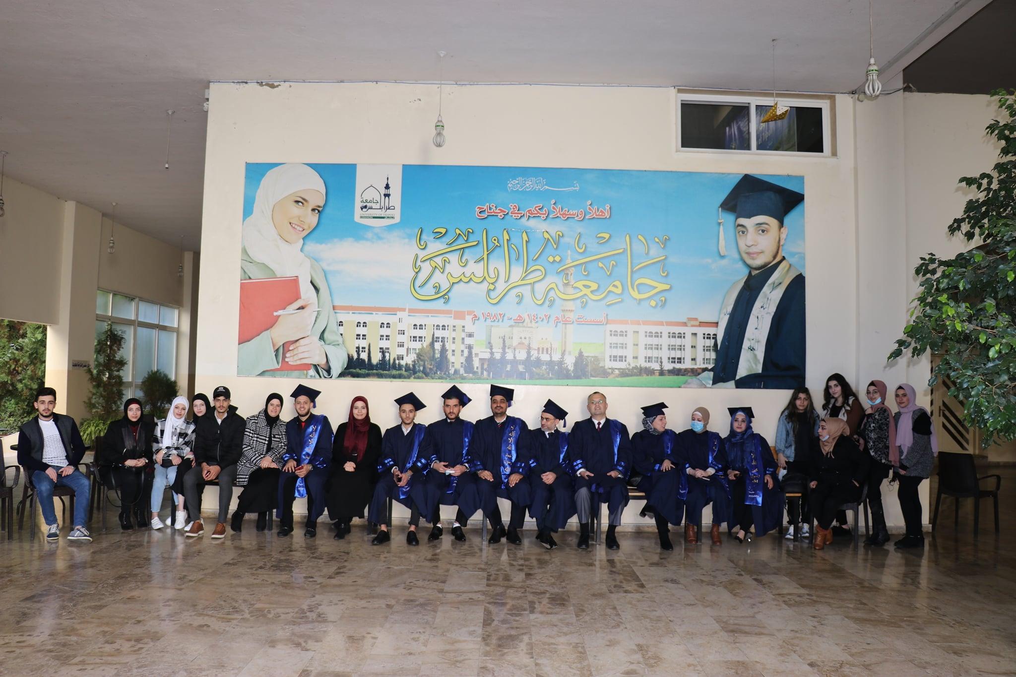 حفل تصويري لخريجي طلاب كلية إدارة الأعمال في جامعة طرابلس (6/7)