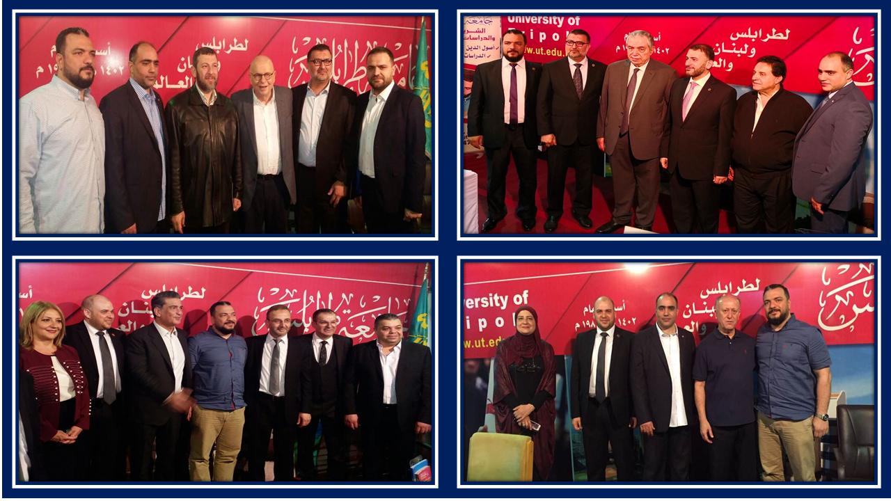 جناح جامعة طرابلس في معرض الكتاب (نسيان 2018) (3/5)
