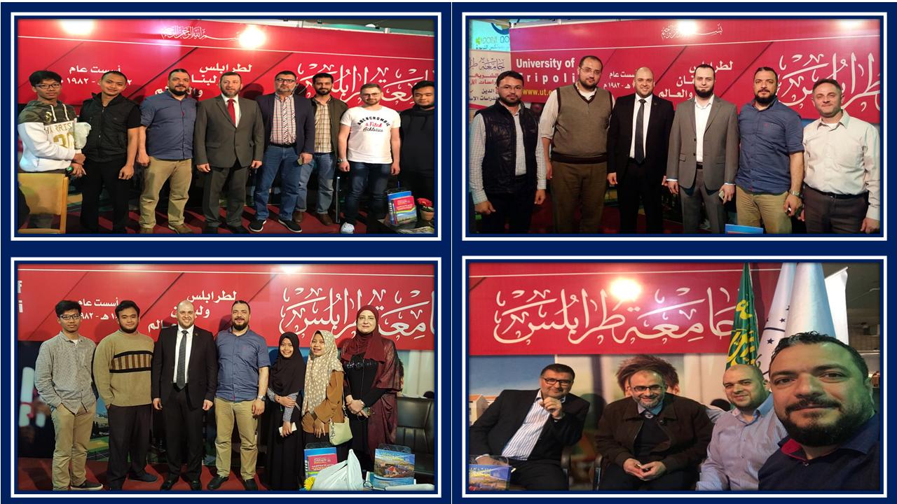 جناح جامعة طرابلس في معرض الكتاب (نسيان 2018) (4/5)