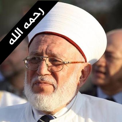 محمد رشيد الميقاتي رحمه الله
