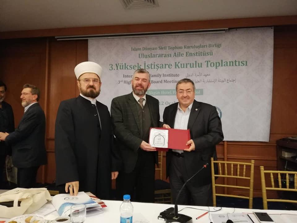 رئيس جامعة طرابلس لبنان مشاركا في أعمال معهد الأسرة الدولي في استانبول (1/3)