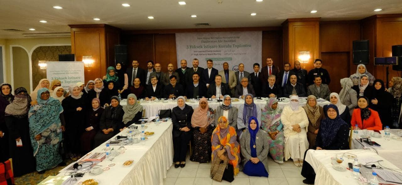 رئيس جامعة طرابلس لبنان مشاركا في أعمال معهد الأسرة الدولي في استانبول (2/3)