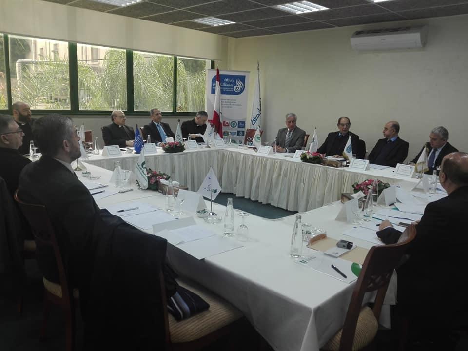 خلوة رؤساء الجامعات الأعضاء في رابطة جامعات لبنان  (1/9)