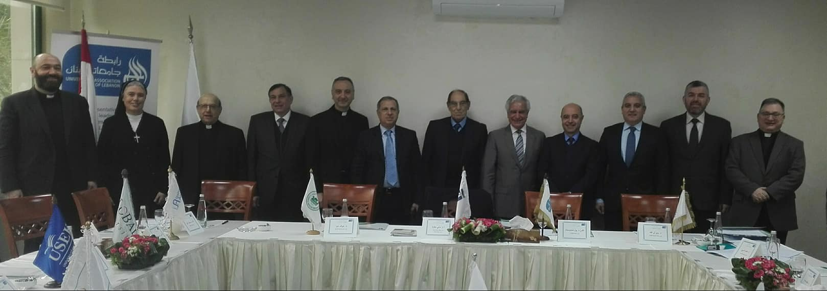 خلوة رؤساء الجامعات الأعضاء في رابطة جامعات لبنان  (6/9)