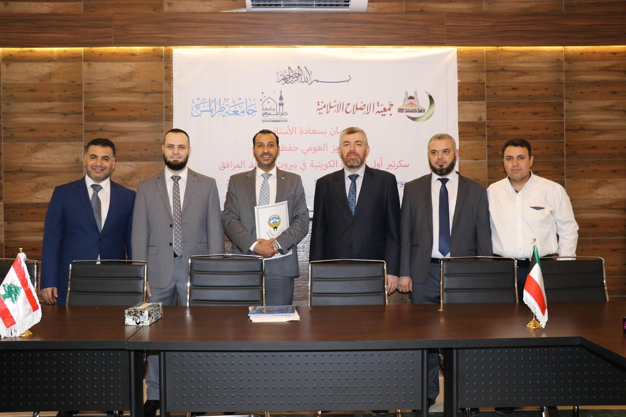 السكرتير الأول في السفارة الكويتية في بيروت يزور مجمع الإصلاح الإسلامي في طرابلس (3/5)