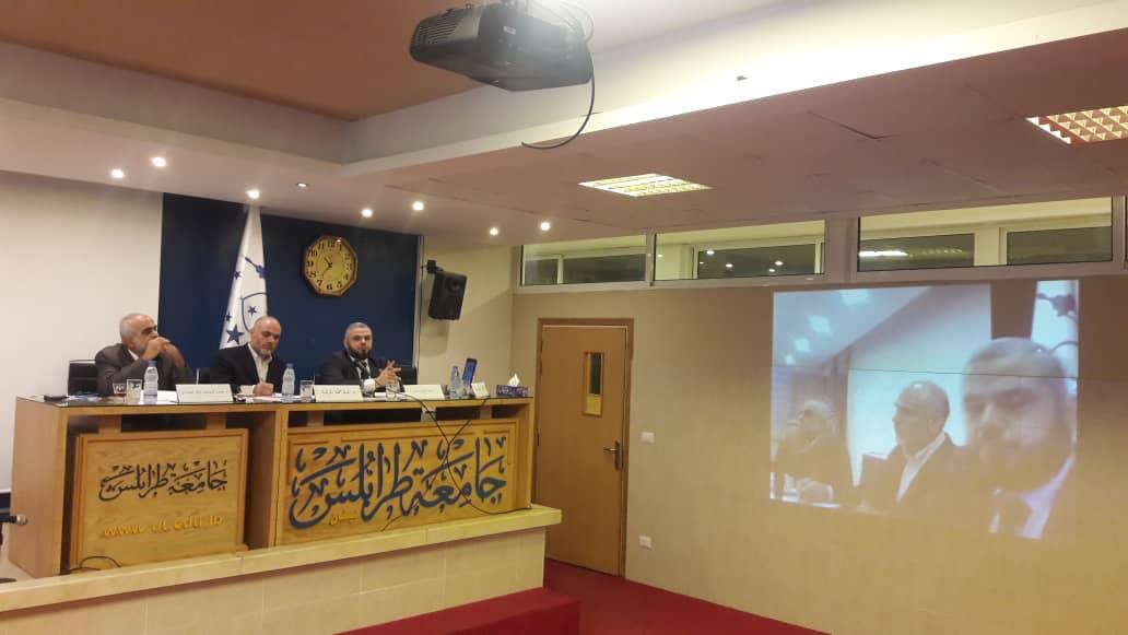 جامعة طرابلس تنظم الملتقى البحثي الأول في العقائد و الأديان (4/5)