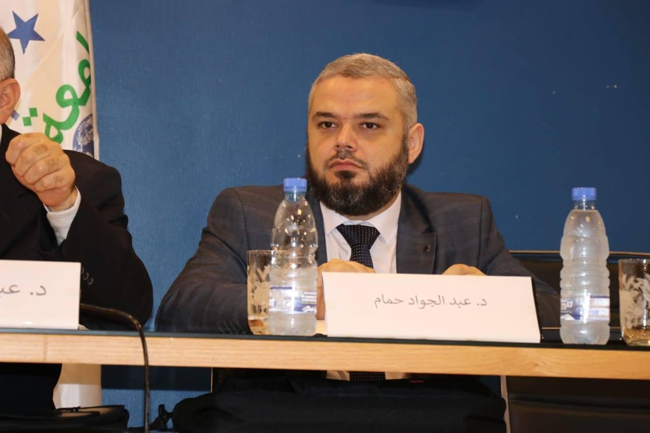 جامعة طرابلس تنظم الملتقى البحثي الأول في العقائد و الأديان (5/5)