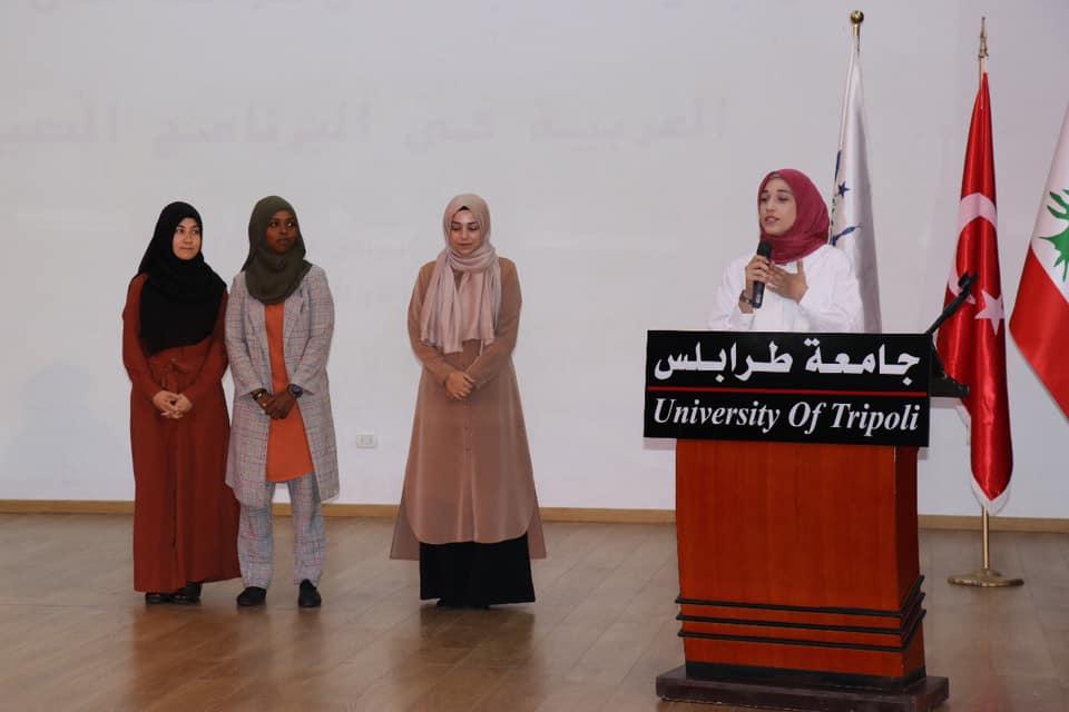 جامعة طرابلس تختتم البرنامج الصيفي لتدريس اللغة العربية للناطقين بغيرها (2/10)
