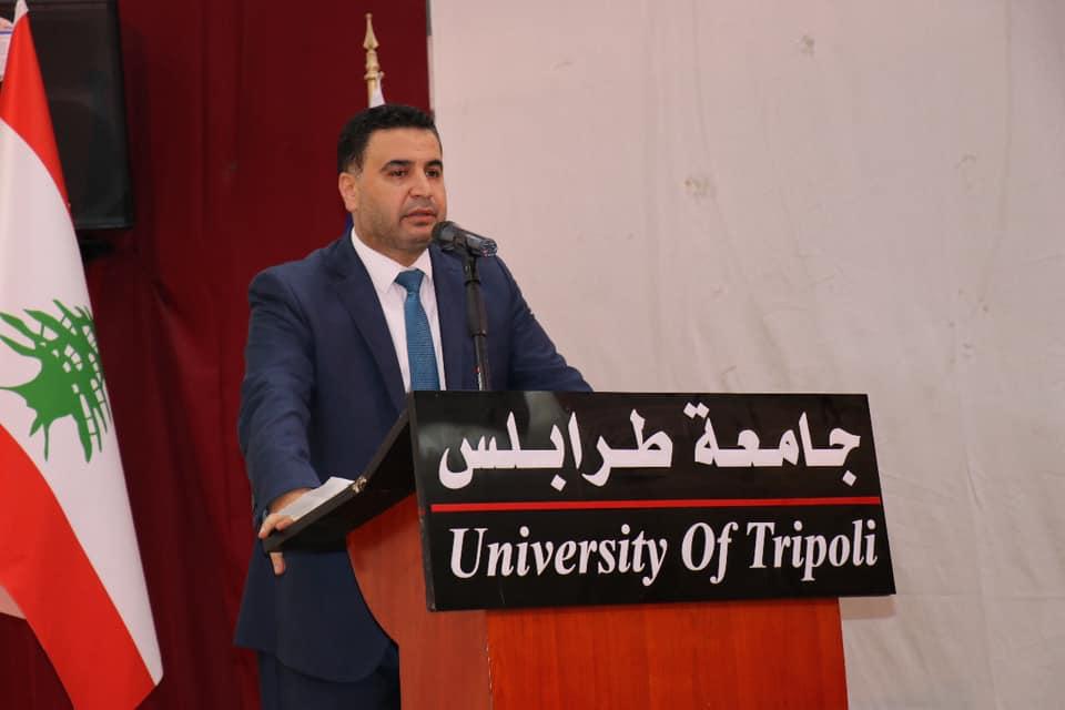 جامعة طرابلس تختتم البرنامج الصيفي لتدريس اللغة العربية للناطقين بغيرها (5/10)