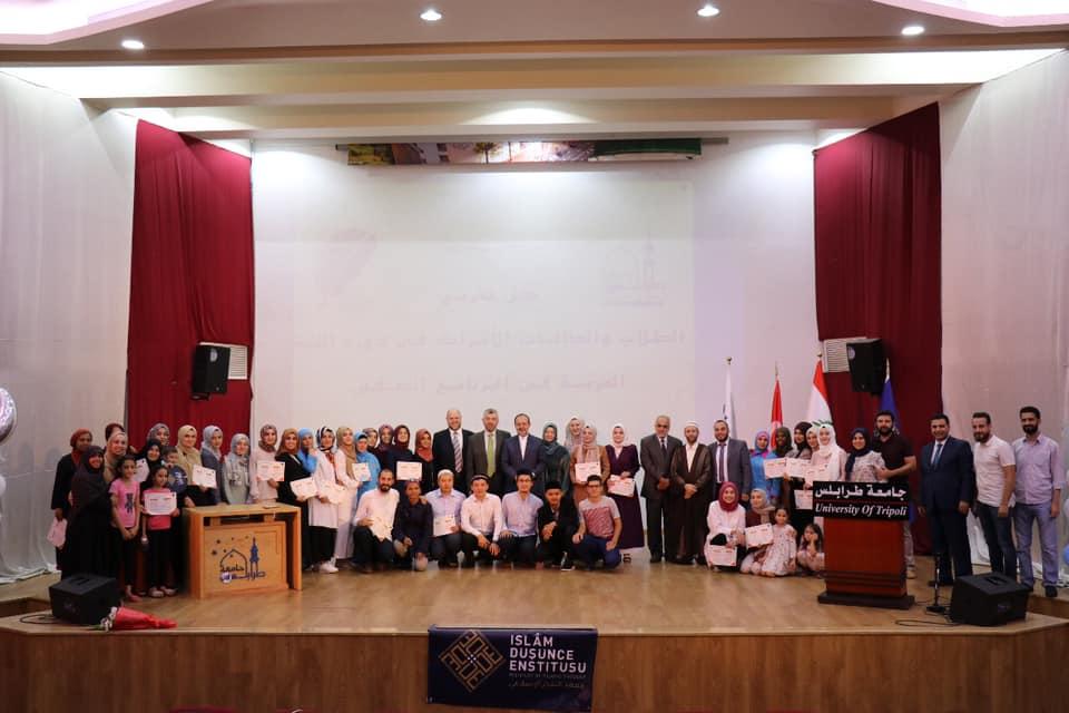 جامعة طرابلس تختتم البرنامج الصيفي لتدريس اللغة العربية للناطقين بغيرها (6/10)