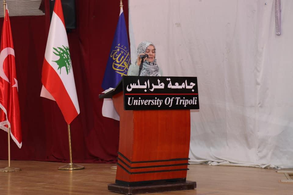 جامعة طرابلس تختتم البرنامج الصيفي لتدريس اللغة العربية للناطقين بغيرها (7/10)