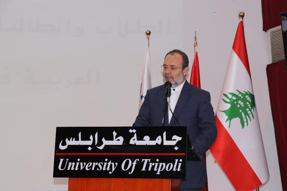 جامعة طرابلس تختتم البرنامج الصيفي لتدريس اللغة العربية للناطقين بغيرها (10/10)