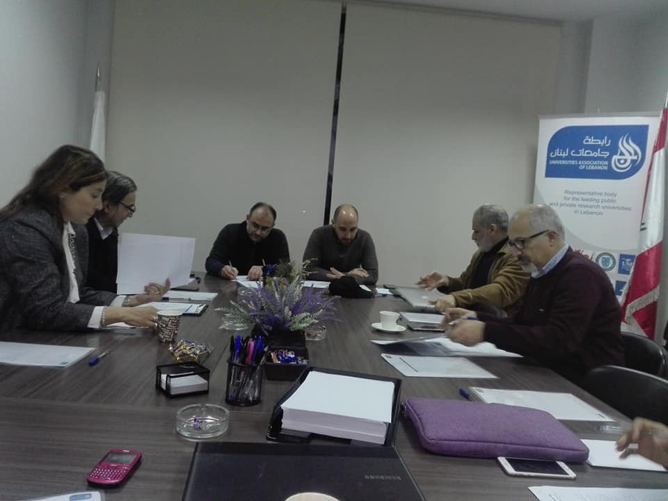 عميد كلية إدارة الأعمال في جامعة طرابلس أ.د.عمار يكن مشاركاً في اجتماع لجنة البحث العلمي في رابطة جامعات لبنان (1/2)
