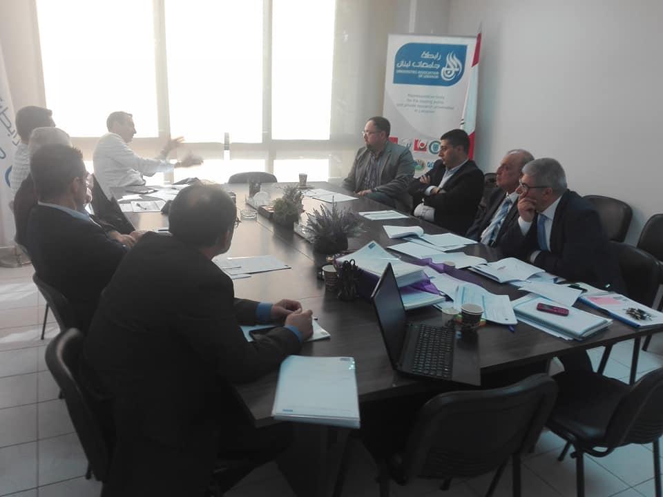 عميد كلية إدارة الأعمال في جامعة طرابلس أ.د.عمار يكن مشاركاً في اجتماع لجنة ضمان الجودة في رابطة جامعات لبنان (1/2)