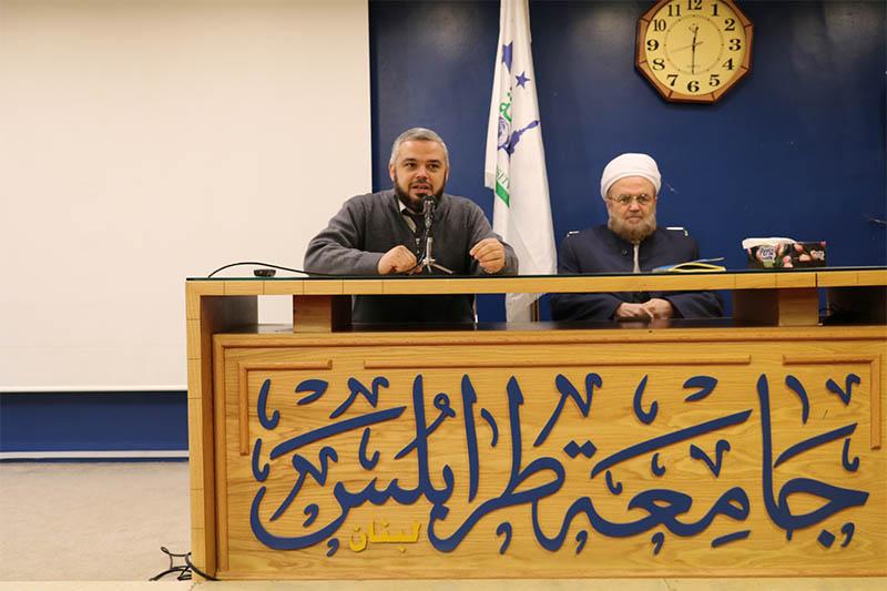 العلّامة الشيخ محمد صالح الغرسي محاضراً في جامعة طرابلس (2/6)