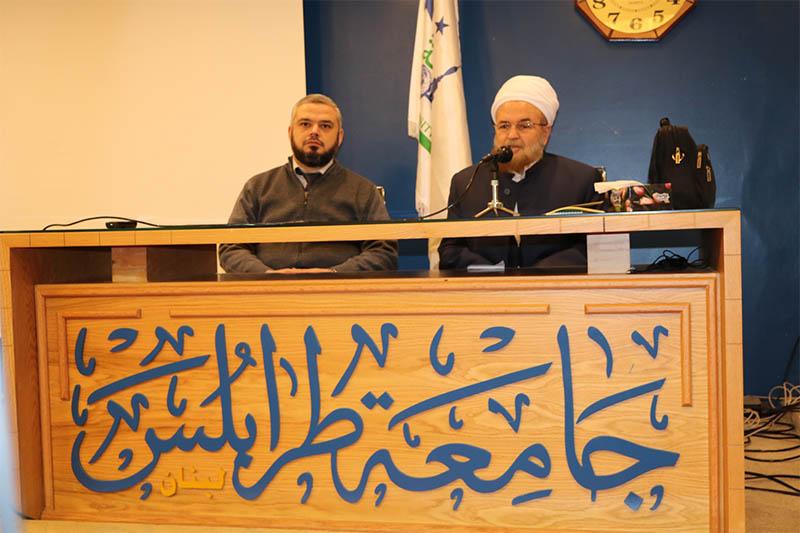 العلّامة الشيخ محمد صالح الغرسي محاضراً في جامعة طرابلس (3/6)