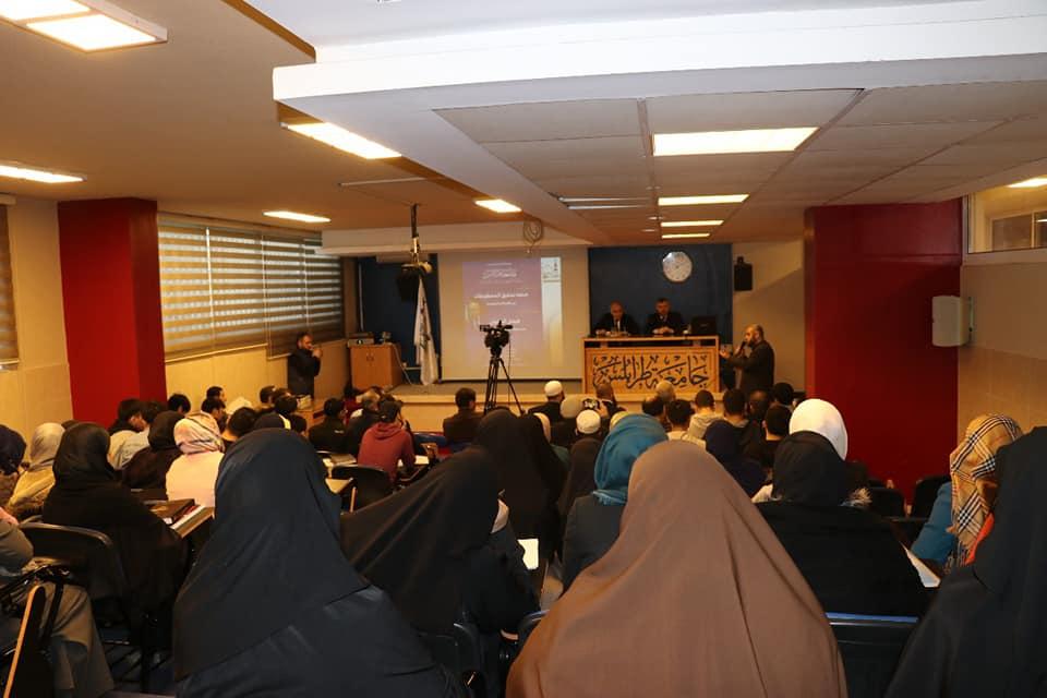مدير معهد المخطوطات العربية الدكتور فيصل الحفيان محاضراً في جامعة طرابلس (3/4)