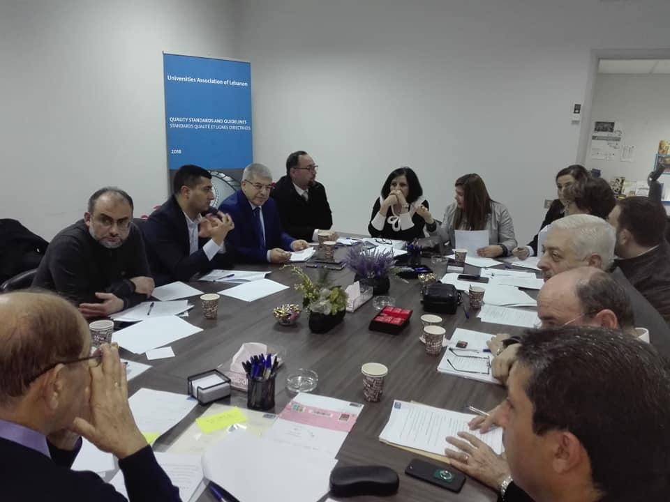عميد كلية إدارة الأعمال في جامعة طرابلس أ.د.عمار يكن مشاركاً في اجتماع مندوبي الجامعات  ممثلاً رئيس الجامعة في رابطة جامعات لبنان (1/2)