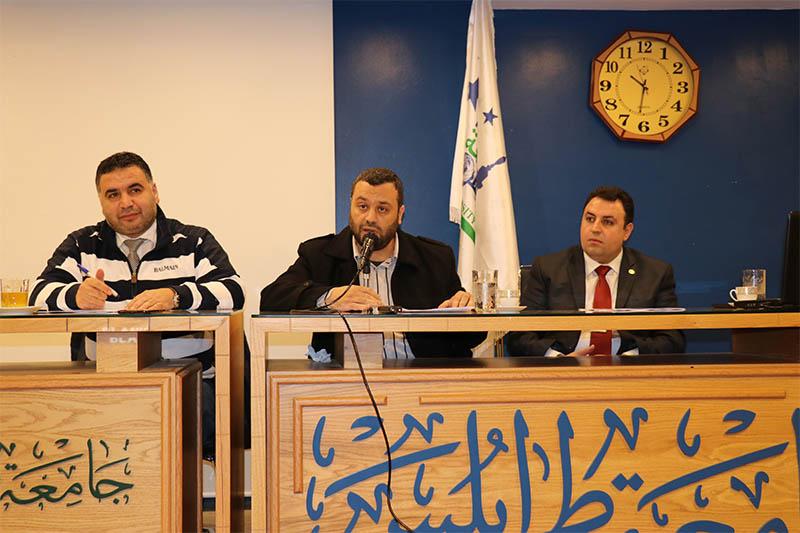 ندوة في جامعة طرابلس  بمناسبة اليوم العالمي للغة العربية (1/6)