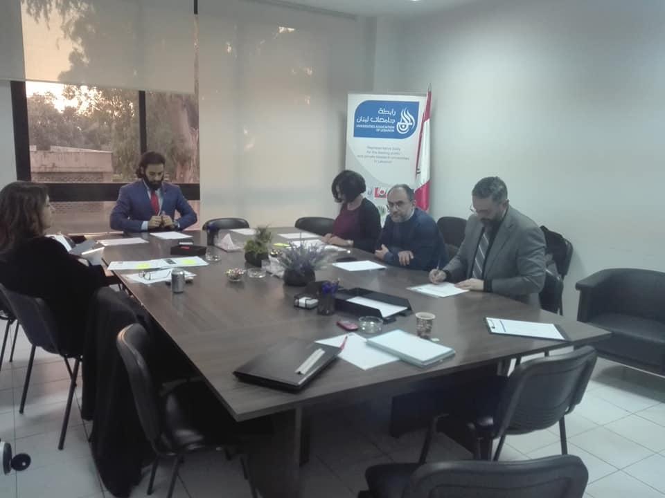 عميد كلية إدارة الأعمال في جامعة طرابلس أ.د.عمار يكن مشاركاً في اجتماع لجنة الإدارة و المال في رابطة جامعات لبنان (1/2)