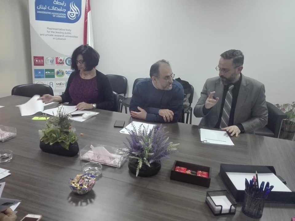 عميد كلية إدارة الأعمال في جامعة طرابلس أ.د.عمار يكن مشاركاً في اجتماع لجنة الإدارة و المال في رابطة جامعات لبنان (2/2)