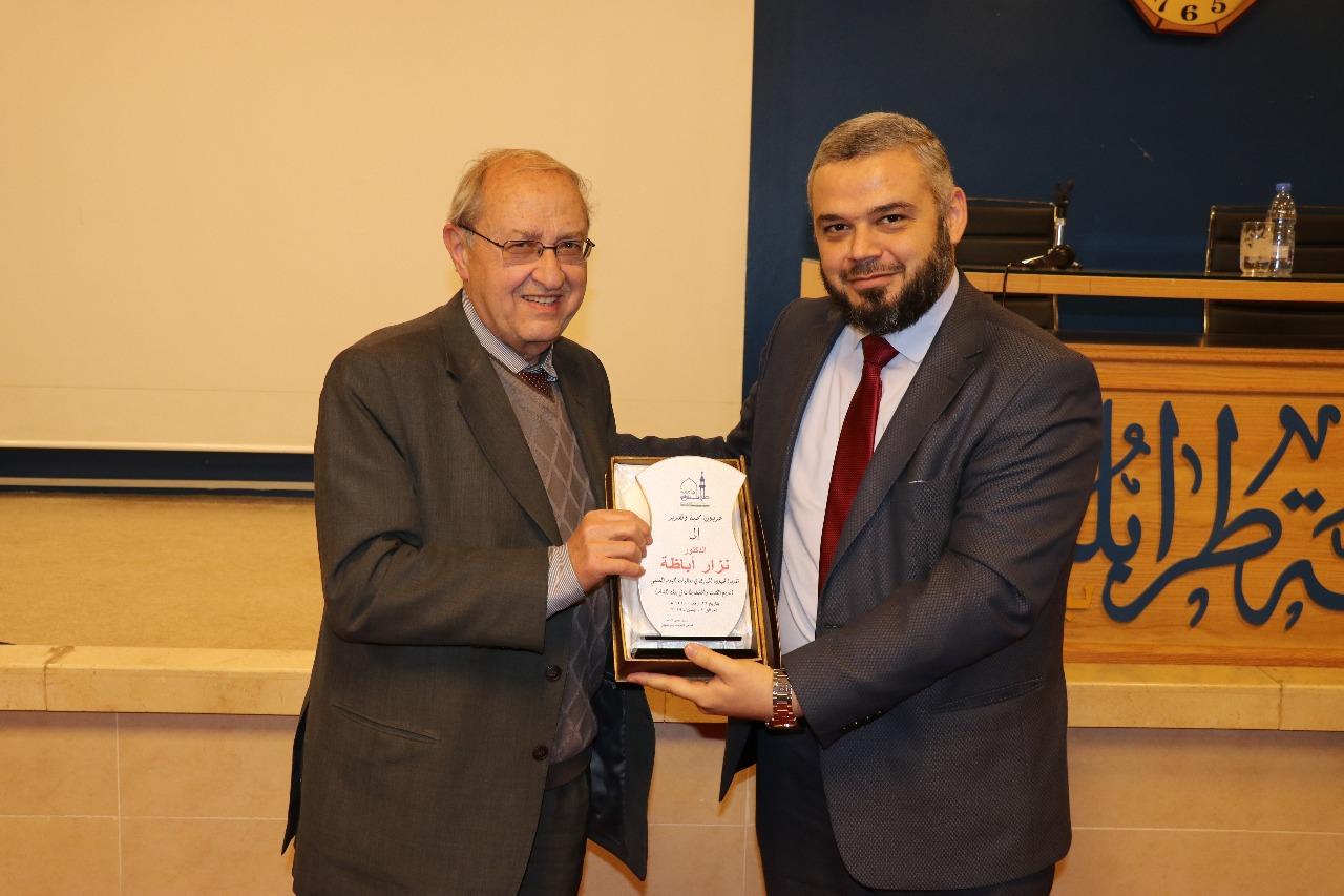 يوم علمي في جامعة طرابلس (15/20)
