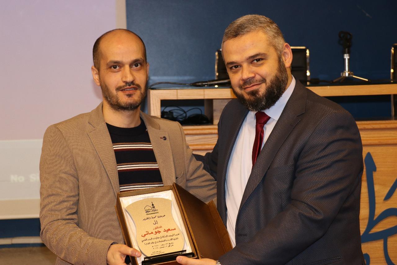 يوم علمي في جامعة طرابلس (14/20)