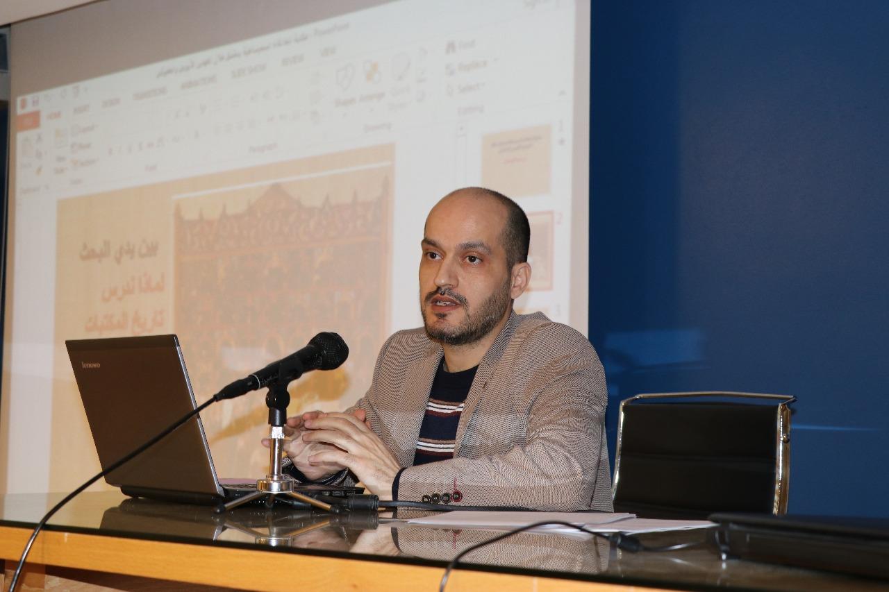 يوم علمي في جامعة طرابلس (5/20)