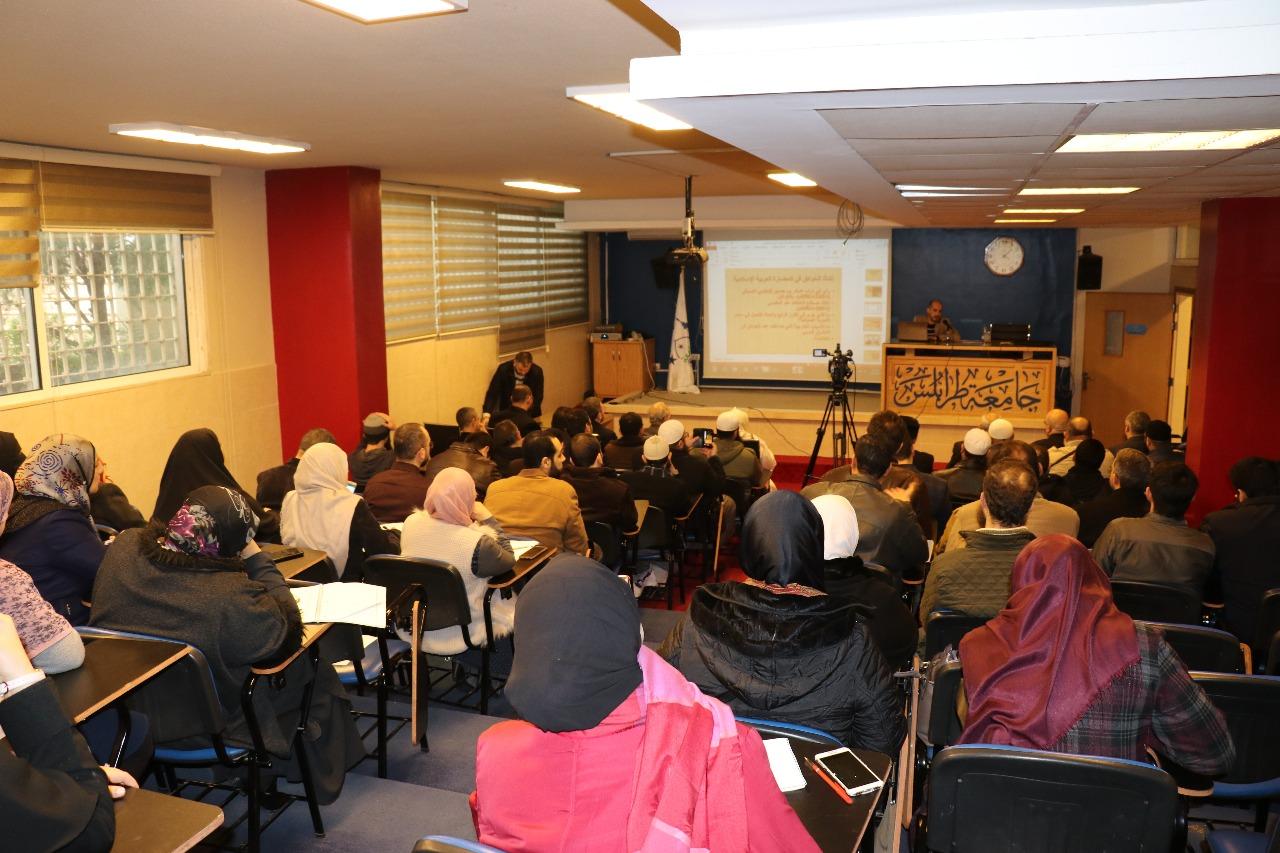 يوم علمي في جامعة طرابلس (9/20)