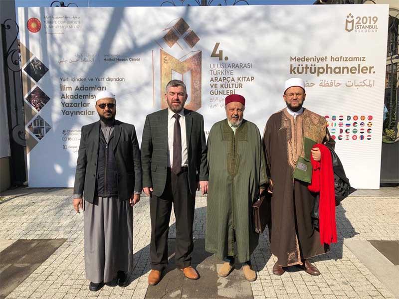 رئيس جامعة طرابلس لبنان مشاركا في المهرجان الدولي الرابع للثقافة والكتاب العربي ومسهما في تأسيس الاتحاد العالمي للجامعات في تركيا (4/4)