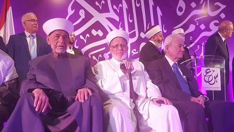 سماحة الشيخ محمد رشيد الميقاتي مكرماً في  الحفل الختامي لجائزة العزم لحفظ القرآن الكريم (5/7)