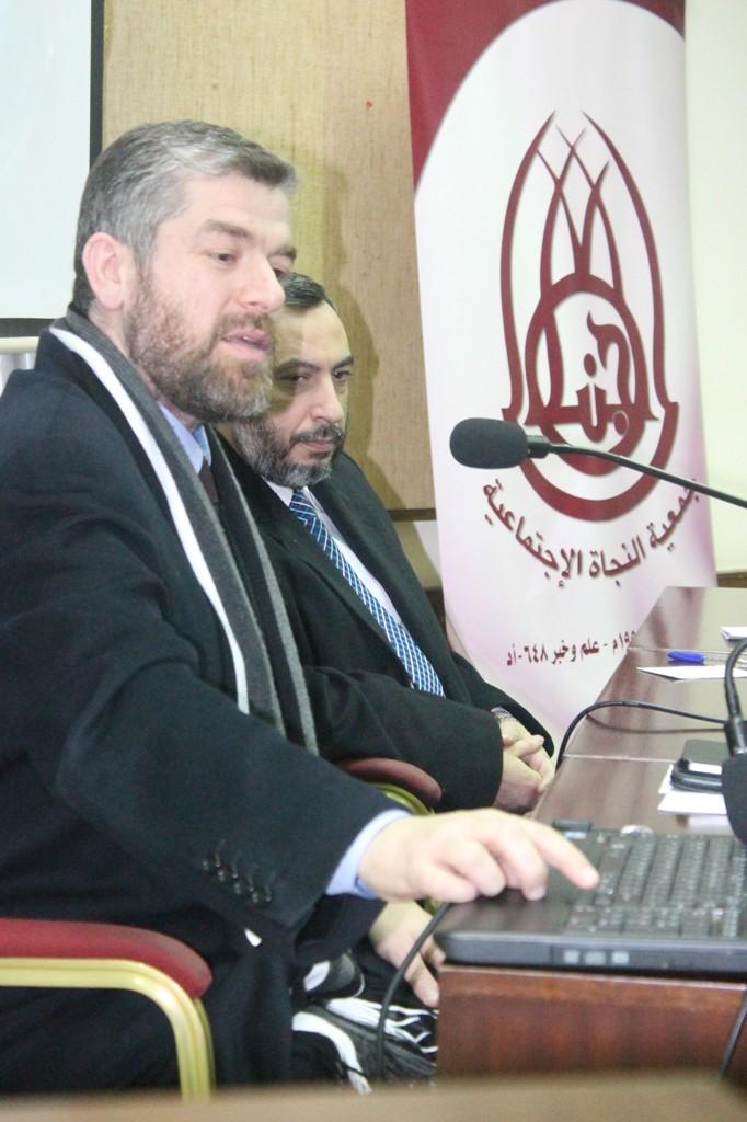نائب رئيس جامعة طرابلس محاضراً في بيروت حول الزواج المدني. (2/2)