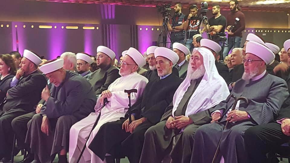 سماحة الشيخ محمد رشيد الميقاتي مكرماً في  الحفل الختامي لجائزة العزم لحفظ القرآن الكريم (6/7)