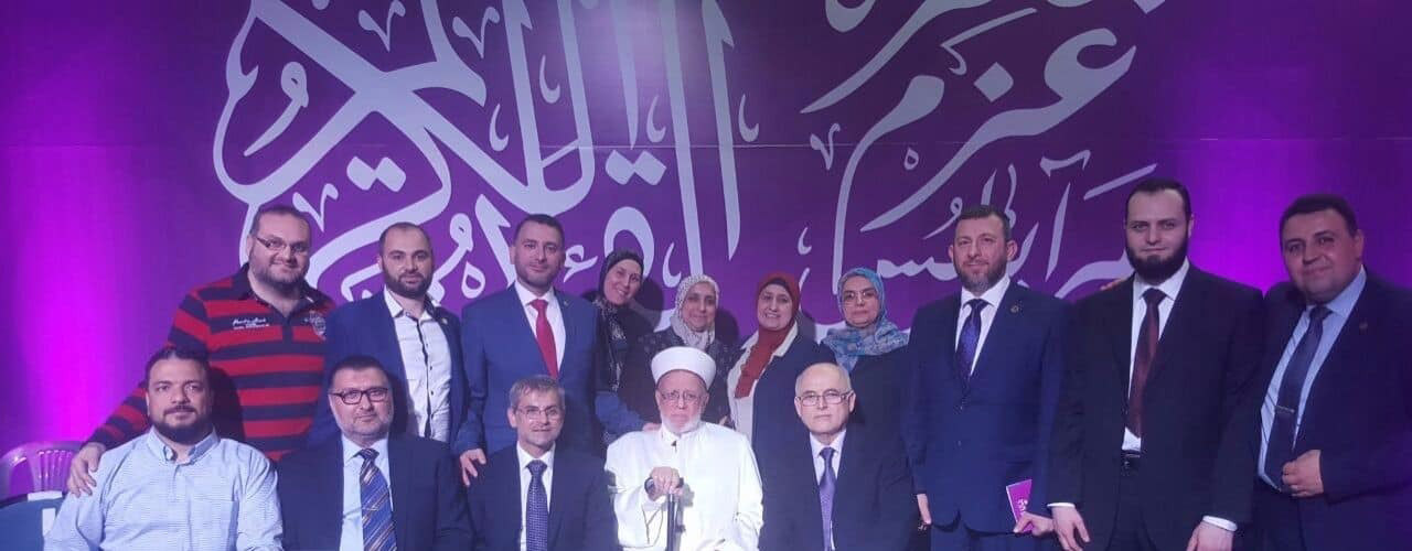 سماحة الشيخ محمد رشيد الميقاتي مكرماً في  الحفل الختامي لجائزة العزم لحفظ القرآن الكريم (7/7)