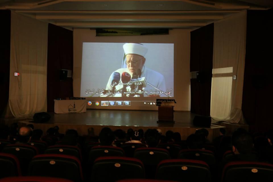 حفل التعارف السنوي في جامعة طرابلس (1/3)