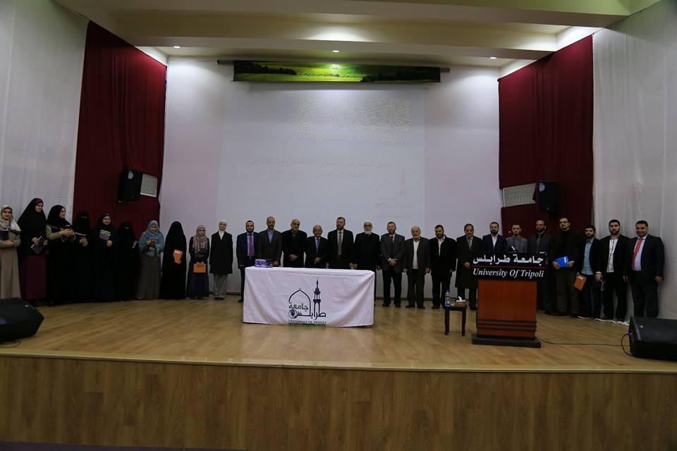 حفل التعارف السنوي في جامعة طرابلس (2/3)