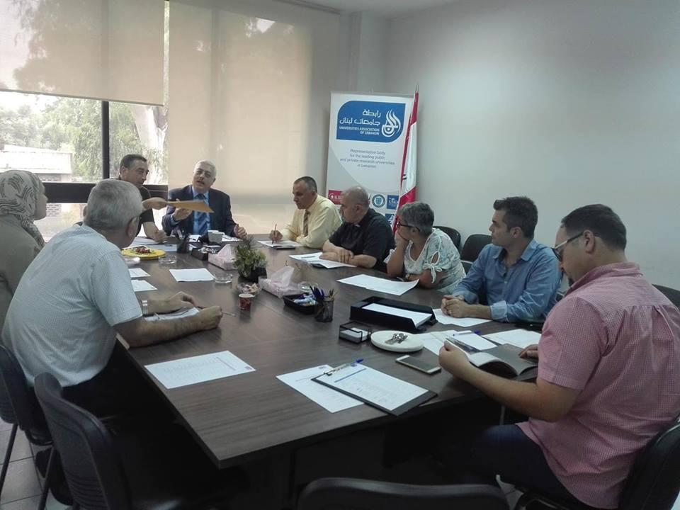 مشاركة مسؤولة قسم الجودة في جامعة طرابلس الأستاذة رندة ميقاتي في الاجتماع الأول للجنة الجودة في رابطة جامعات لبنان (2/2)
