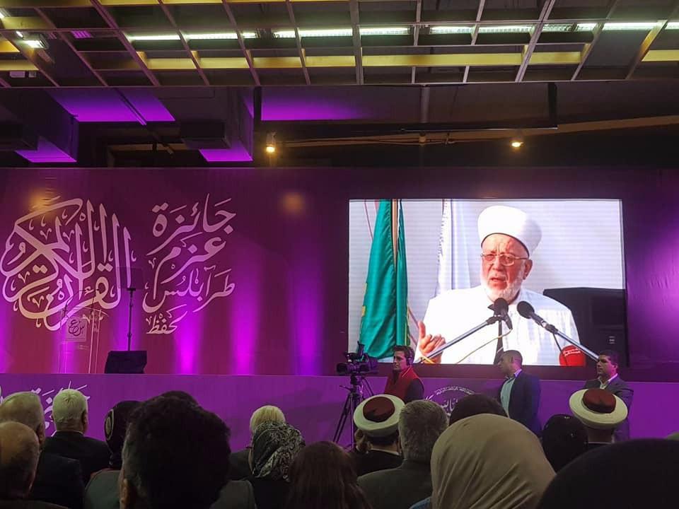 سماحة الشيخ محمد رشيد الميقاتي مكرماً في  الحفل الختامي لجائزة العزم لحفظ القرآن الكريم (1/7)