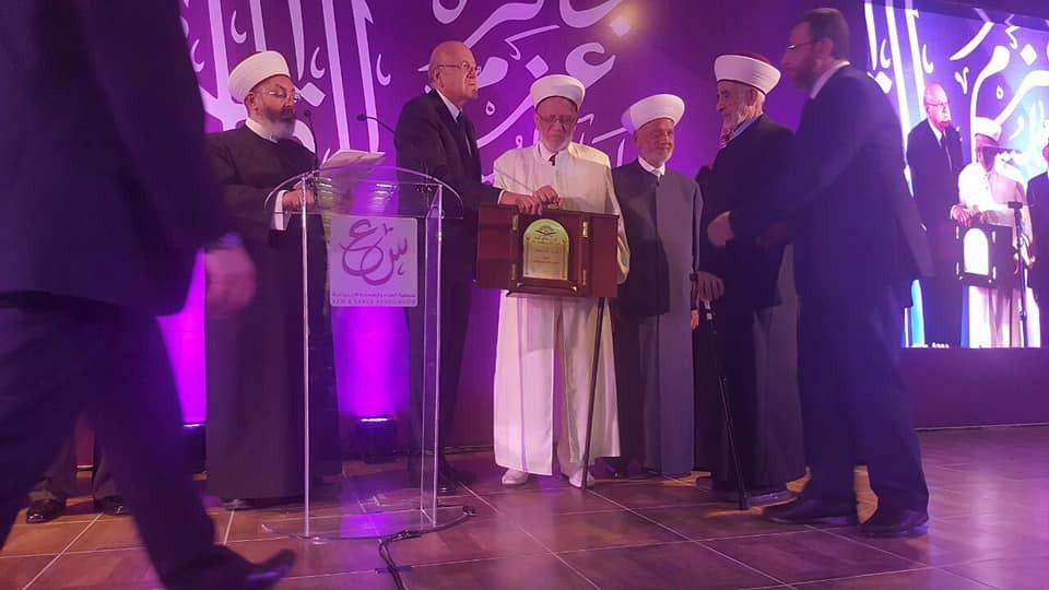 سماحة الشيخ محمد رشيد الميقاتي مكرماً في  الحفل الختامي لجائزة العزم لحفظ القرآن الكريم (4/7)