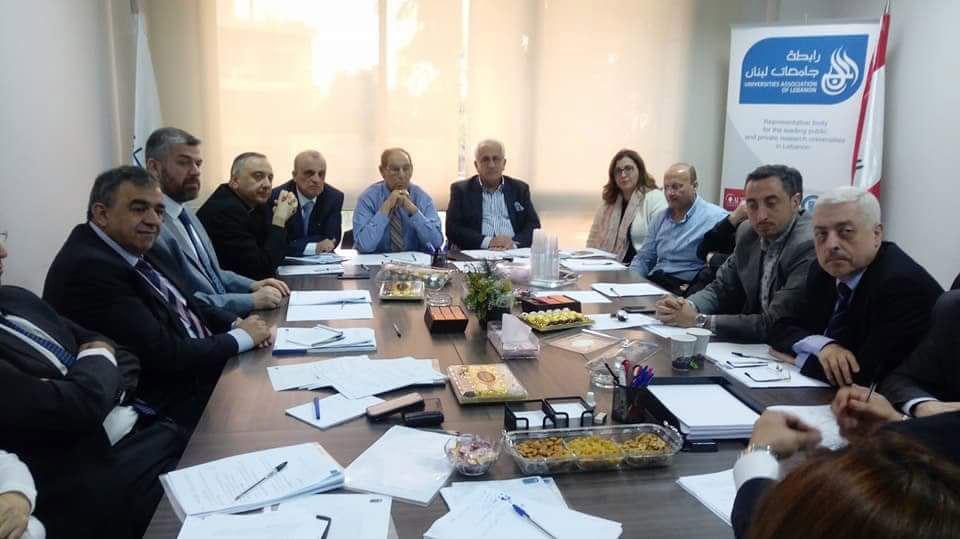 اجتماع رابطة جامعات لبنان بمشاركة رئيس جامعة طرابلس (2/2)