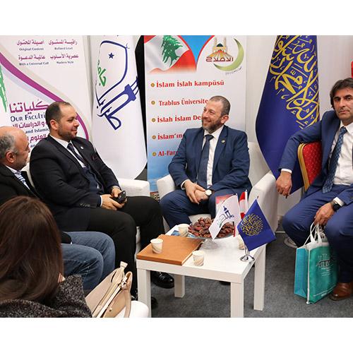 مشاركة جامعة طرابلس في معرض الجامعات - تركيا (1/4)