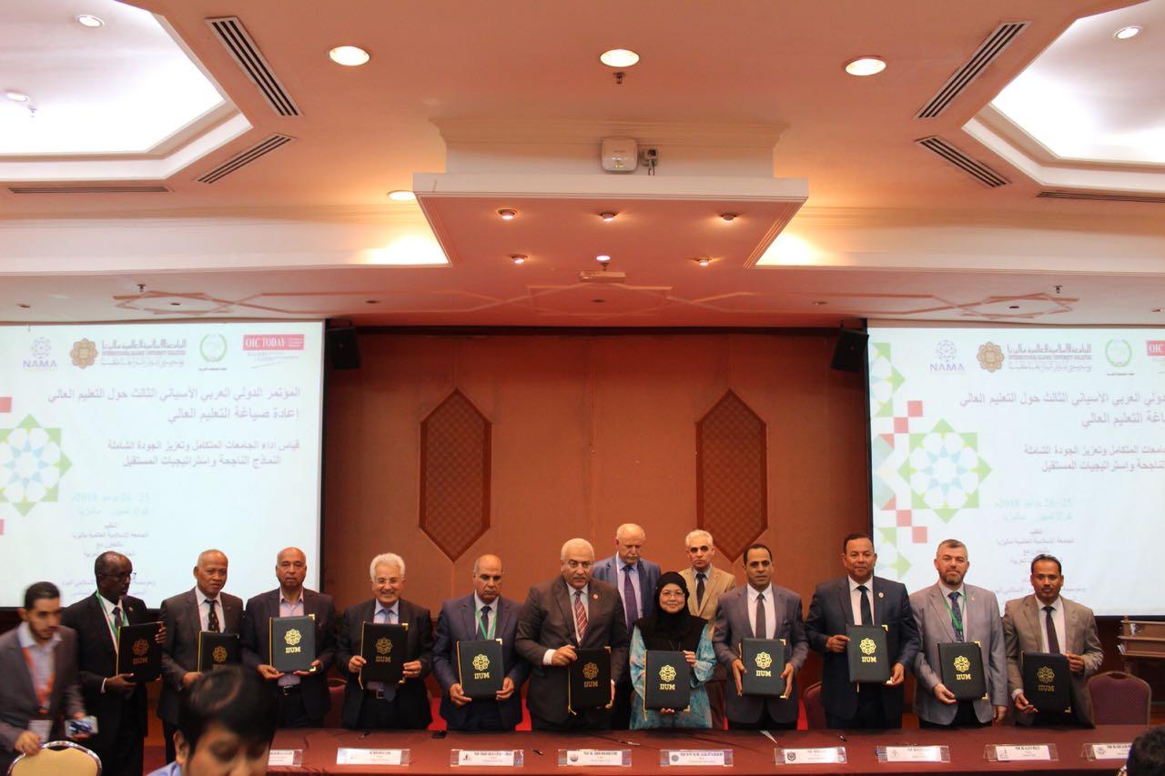 جامعة طرابلس تشارك في المؤتمر الدولي العربي الآسياني الثالث في ماليزيا (2/8)