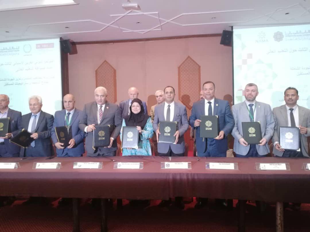 جامعة طرابلس تشارك في المؤتمر الدولي العربي الآسياني الثالث في ماليزيا (1/8)